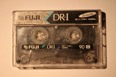 powermove tape 1A
